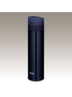 Thermos Mobile Vacuum Insulation Flask 0.45L Black | JNS-450-BK