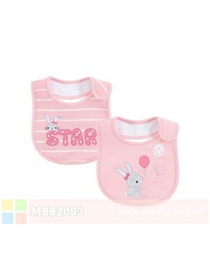 Mom And Bab Baby Bibs 2pk - Bunny