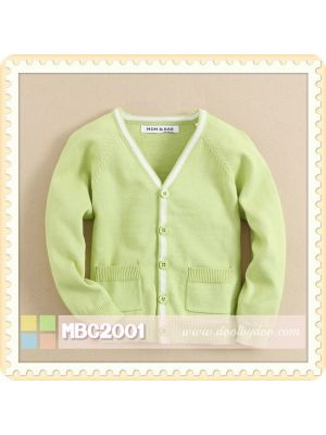 Mom And Bab Cardigan - Lime Green