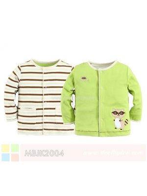 Mom And Bab Reversible Jacket - Green/Raccoon