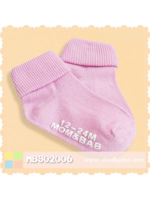 Mom And Bab Socks 2pk - Hot Pink