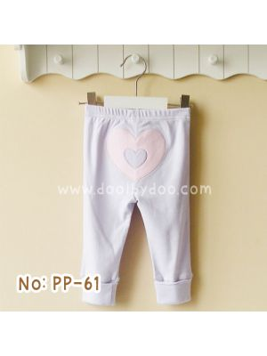 Turn-me-round Pant - Purple Heart