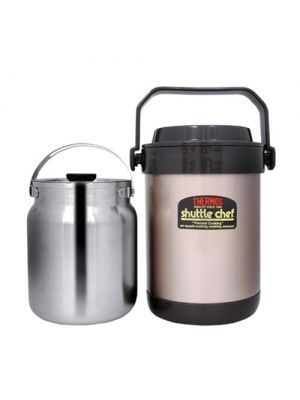 Thermos 1.5L Insulated Food Jar With Cooking Pot | RPF-20