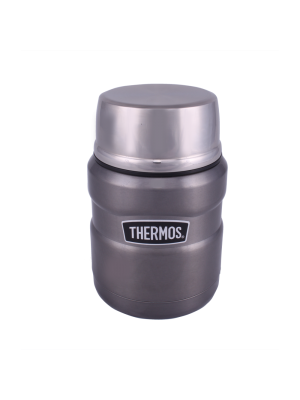 Thermos Stainless King Food Jar | SK3000CGY