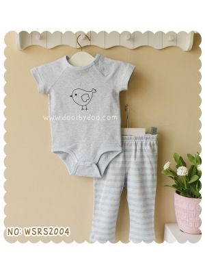 2-Piece Pants Set - Grey Chick