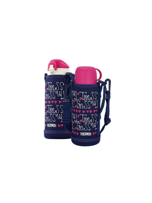 Thermos Dual-Stoppers Sports Bottle w/ Cup and Pouch 0.8L - FHO-801WF-MF (Navy Heart)