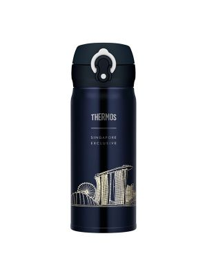 Thermos Singapore Exclusive One-Push Tumbler 0.4L | JNL-400-S(NVY)