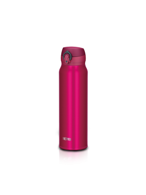 Thermos Vacuum Insulated Mobile Mug Garnet Red | JNL-752-GR