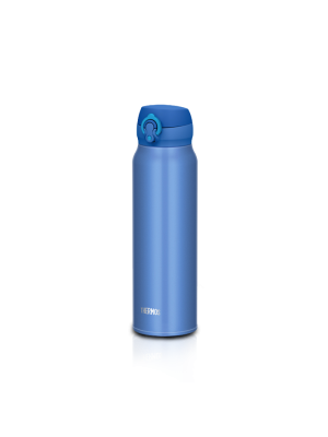 Thermos Vacuum Insulated Mobile Mug Metallic Blue | JNL-752-MTB